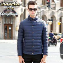 男士棉衣外套秋冬季新款青少年日系棉服外套棉袄潮男韩版修身保暖