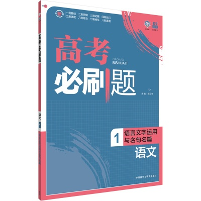 凤之语图书专营店实体店