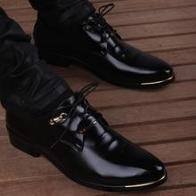 查看男士内增高6cm日常休闲皮鞋秋冬季新款时尚潮流韩版尖头系带男鞋
