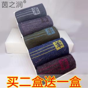 羊毛袜男女式保暖加厚秋冬季中简礼盒装纯棉防臭兔羊毛袜子送礼