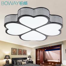 铂威灯饰简约时尚LED吸顶灯个性心形四叶草客厅灯卧室灯儿童房灯