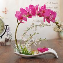 查看蝴蝶兰仿真花艺套装欧式假花盆栽摆设婚庆干花瓶客厅餐桌玄关摆件