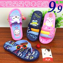 查看新款美人桥385卡通可爱星星居家夏季男女儿童防滑兔子沙滩凉拖鞋