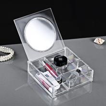 化妆品收纳盒口红收纳架桌面收纳盒水晶收纳盒首饰盒桌面收纳架