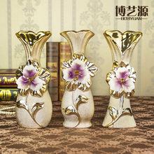 查看欧式金色电镀镶花陶瓷花瓶套装花艺假花仿真花干花客厅装饰品摆件