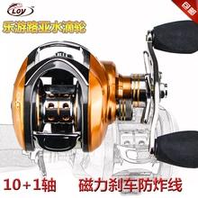 查看LMA200水滴轮11轴路亚轮左手右手轮金属头渔轮鱼线轮路亚杆鼓轮