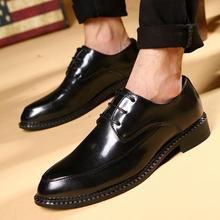 查看男士皮鞋男生尖头皮靴真皮男款鞋英伦风38码男孩休闲皮鞋子韩版潮