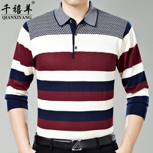 2017新款中年男士长袖t恤中老年男装翻领大码宽松薄款条纹体恤衫