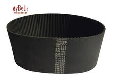 橡胶同步带 HTD5M-585/117齿 传送带 传动带 同步皮带