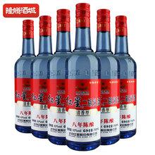 隆腾 红星二锅头蓝瓶八年陈酿清香型白酒53度750ml(6瓶)特价白酒