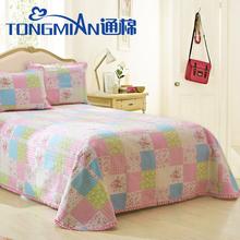 通棉家纺床上用品韩版全棉床盖三件套四件套六件套纯棉高支高密
