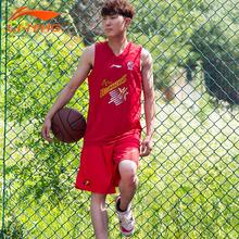 查看特价正品李宁男子篮球服CBA背心比赛上衣队服运动打球夏季训练服