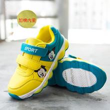 查看迪士尼女童二棉鞋秋冬季米奇公主鞋儿童运动鞋女孩鞋子男童鞋波鞋