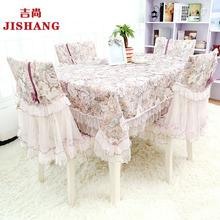 吉尚 圆桌桌布台布餐桌布茶几布盖布圆形桌布布艺 床头柜罩蕾丝