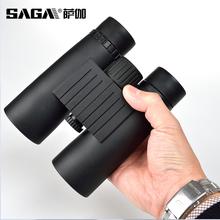 SAGA萨伽 双筒望远 8x42/10X42充氮防水/高倍高清/演唱会必备