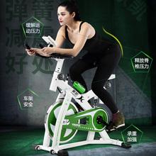 查看动感单车家用超静音健身车室内运动健身器材减肥脚踏车高档减震款