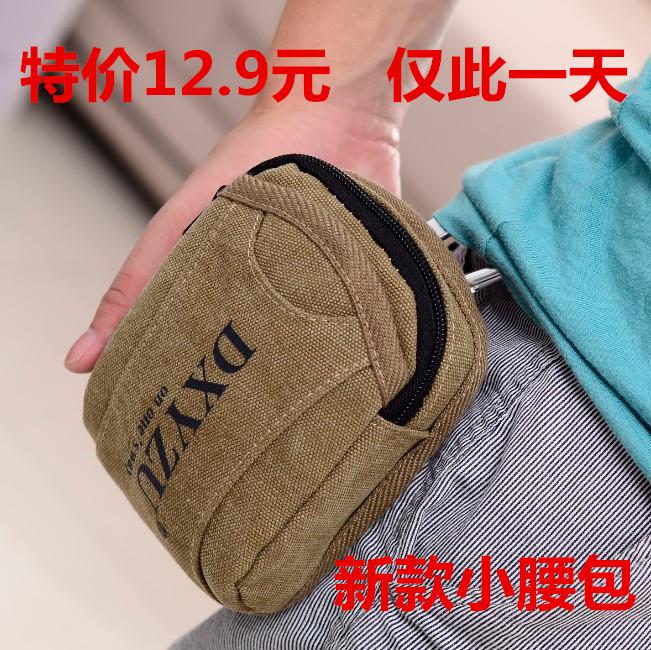 新款帆布腰包男士手机包韩版潮款休闲户外运动小挂包迷你手零钱包