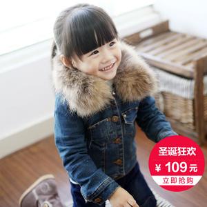 加绒加厚女童牛仔外套 秋冬童装冬装2015儿童2-3-4-6-8岁宝宝衣服