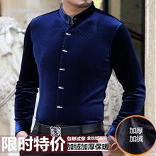 查看新款秋季长袖衬衫男士中年韩版潮流修身丝光棉加绒加厚保暖花衬衣