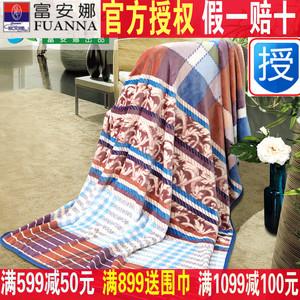富安娜家纺旗舰店圣之花保暖毛毯法兰绒毯 古典格韵 正品包邮