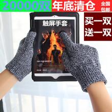 查看新触屏手套男女加绒加厚保暖毛线针织棉手套开车触摸屏手套冬包邮