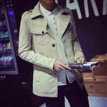 兄弟心英伦时尚修身男士大衣青少年薄款潮搭大码男士工装