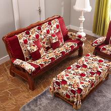 幸福音符红木沙发坐垫高密度加厚海绵实木沙发坐垫带靠背秋可拆卸