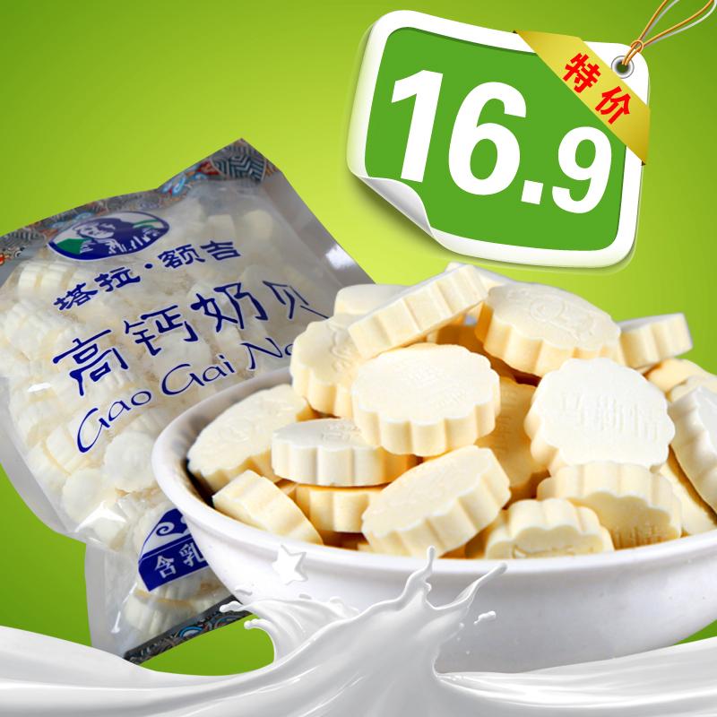高钙 牛奶贝500g干吃牛奶片内蒙古特产奶酪儿童零食塔拉额吉 奶片