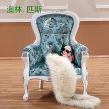 澳林匹斯 欧式 新古典老虎椅 洽谈椅 沙发椅 实木家具 现货包邮