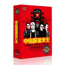 汽车载cd光盘2017汪峰许巍流行摇滚音乐歌曲合辑黑胶无损唱碟片