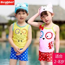 儿童泳衣男童女童分体游泳衣 女孩男大童泳裤泳装 男女宝宝泳衣