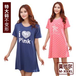 夏季莫代尔pink睡裙女夏休闲宽松中裙薄款特大码短袖胖MM家居服