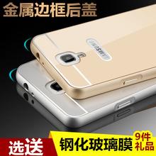 查看三星SM-G7508Q手机套3星g7508q手机壳硬壳G7509金属边框后盖SMG男