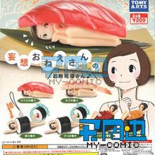 查看现货 日版Takaratomy 妄想姐姐的寿司店 挂件 扭蛋 全6款