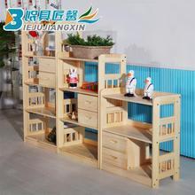 特价实木书柜松木书架儿童书柜学生书架书橱松木货架置物架储物柜