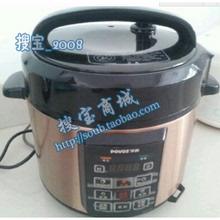 查看Povos/奔腾 LN5151 电压力锅5L 一煲双胆/智能预约 全国联保 包邮