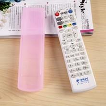 宅一起 透明遥控器套 电视空调防尘罩 遥控器硅胶保护套防水套