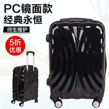 查看ABS拉杆箱韩国万向轮旅行箱亮面20寸行李箱24寸密码箱男女登机箱