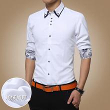 查看新款男士衬衫韩版修身保暖衬衣男青年商务长袖衬衫冬季加绒上衣潮