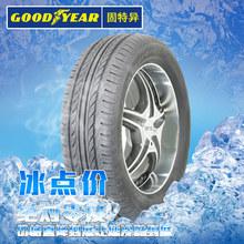 固特异轮胎225/55R17 97V安节轮 荣威/新君威/新君越/迈锐宝