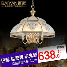大气玻璃复古创意全铜吊灯欧式简约客厅书房奢华餐厅led圆形吊灯