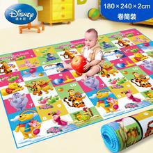 迪士尼宝宝爬行垫加厚环保儿童240*180*2cm婴幼儿爬行垫爬爬垫