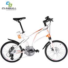 恪莱博 电动车 锂电自行车 8速20寸女式小轮径车 EX01