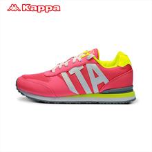 查看专柜正品卡帕Kappa女鞋跑鞋复古减震跑步鞋休闲运动鞋K0465MM03