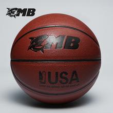 MBfish发泡中胎篮球 质软护手耐磨 日本吸湿皮 室内外通用7号篮球