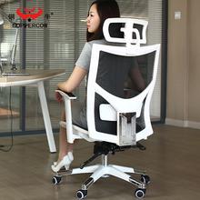铜牛人体工学椅 电脑椅家用转椅可躺 办公椅子简约透气全网椅695
