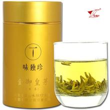 味独珍 2017新茶 蒙顶山茶 蒙顶黄芽 茶叶  黄茶 铝罐50g/罐