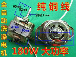 全新荣事达9.2公斤 kg半自动洗衣机双杠 双桶家用型纯铜电机商用