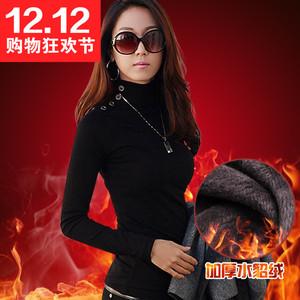 2015冬季新款韩版高领保暖内衣女纯棉紧身长袖t恤加绒加厚打底衫