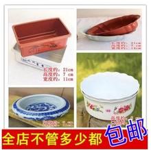 查看塑料水仙圆盆 长方形花盆 陶瓷玻璃塑料花盆养碗莲睡莲水仙专用盆